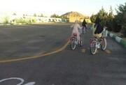 شهربابک صاحب پیست دوچرخهسواری بانوان شد