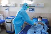 هزینه درمان بیماران کرونایی رایگان نیست