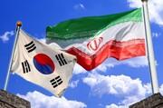 هشدارهای دو سخنگو به کره جنوبی | رفتار کرهجنوبی توجیهپذیر نیست