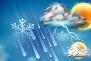 هوا گرم میشود؛ تا ۱۲ درجه | پیشبینی آلودگی هوا | ورود سامانه بارشی به ایران از آخر هفته
