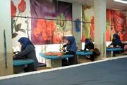 اشتغالزایی بانوان کارآفرین در مراکز فرهنگی