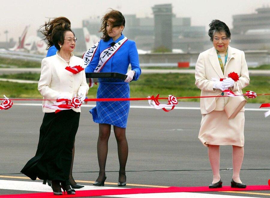 چیکاگه اوگی وزیر حمل و نقل ژاپن