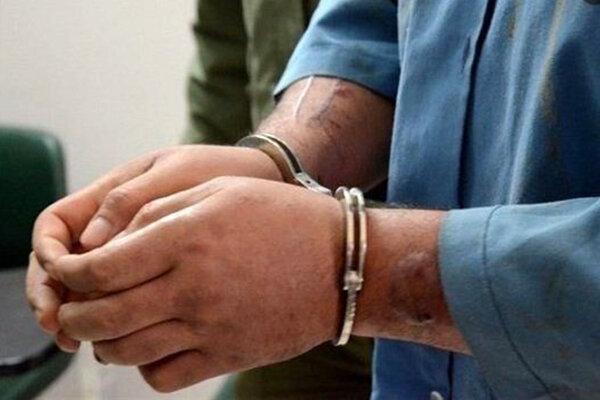 بازداشت و دستگيري
