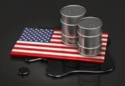 قیمت نفت برنت از مرز ۴۳ دلار گذشت