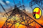 خاموشی قم در صورت ادامه روند مصرف برق