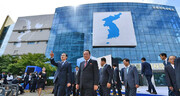 کره شمالی دفتر مشترک با همسایه جنوبی را منفجر کرد