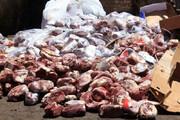 توقیف ۲۵۵ کیلوگرم گوشت فاسد در آستارا