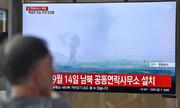 فیلم   لحظه انفجار دفتر روابط مشترک دو کره