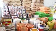 کرمان در شوک قیمت برنج و تخممرغ