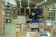 بازگشایی کتابخانههای عمومی از اول تیرماه