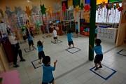 عکس روز | مهد کودک با فاصلهگیری جسمی