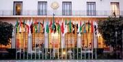 اتهامپراکنی و ادعای جدید اتحادیه عرب علیه ایران
