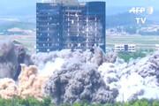 فیلم   لحظه انفجار دفتر ارتباطات هماهنگی با سئول توسط کره شمالی