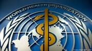 واکنش سازمان جهانی بهداشت به تاثیر دگزامتازون بر بیماران کرونا