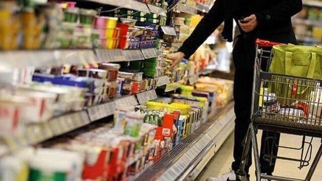 کالای اساسی - خرید - سوپرمارکت