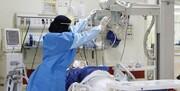 اختصاص دومین بیمارستان ارومیه برای بستری بیماران کرونایی