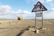 نصب تابلوی هشدار عبور حیوانات وحشی در راههای مواصلاتی زنجان
