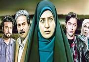 واکنشها به اعلام سانسور سریال درپناه تو پس از ۲۵ سال