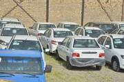 ۱۷۰ خودرو سواری دپو شده شناسایی شد
