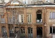 ۶۰ بنای تاریخی به بخش خصوصی واگذار میشود | یک میلیون اثر تاریخی باارزش در کشور در معرض تخریب