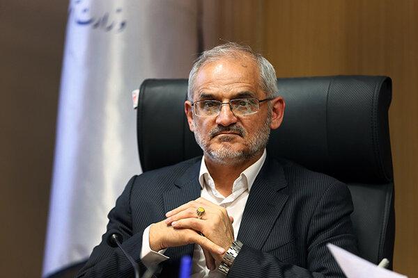 حاجي ميرزايي