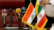 معافیت عراق از تحریمهای ایران ۴۵ روز دیگر تمدید شد