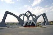 دانشگاه ارومیه همه آزمونها را به صورت غیرحضوری برگزار میکند