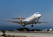 برقراری پروازهای کیش ایر از فرودگاه سنندج