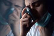 آسم عامل خطرآفرین برای تشدید کووید-۱۹ نیست
