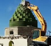 ماهشهر | اعتراض به تخریب گنبد شاهزاده حمزه