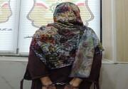 بازداشت زن کلاهبردار یک تریلیونی