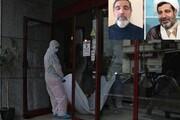فیلم حادثه مرگ قاضی منصوری به ایران ارسال شد