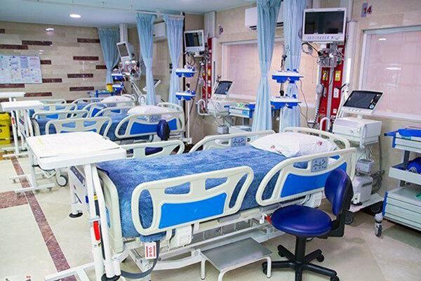 تجهیز بیمارستان