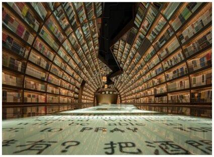 تونل کتاب