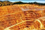 تقسیط جریمه کارگران معدن طلای «آقدره» تکاب