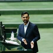 فیلم | پاسخ وزیر ارتباطات به انتقادات تند نمایندگان | مگر با ترور شهید سلیمانی منطقه را خالی کردیم که فضای مجازی را تعطیل کنیم؟