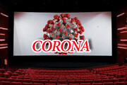 فعالیت سینما و سالنهای تئاتر در گلستان از سرگرفته میشود