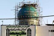 علت تغییر گنبد امامزاده سلطان سیدمحمد قزوین مشخص شد