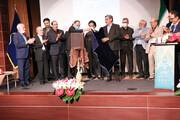 گزارش آیین رونمایی از بازنشر نسخه نفیس «خمسه نظامی»