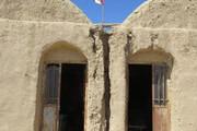 بیمه رایگان برای خانههای روستایی خراسان جنوبی