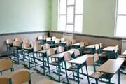 اختصاص ۷ میلیارد تومان اعتباربرای تجهیز مدارس