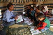 ساخت ۱۲ طرح آموزشی برای دانشآموزان عشایر فارس
