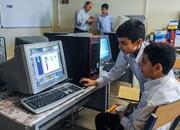 اتصال ۲ هزار مدرسه شهری و روستایی به اینترنت رایگان