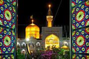 جشنواره بینالمللی امام رضا(ع) به شیوه متفاوت برگزار میشود