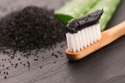 آیا خمیردندان زغالی واقعا دندان را سفید میکند؟