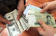 دلار ۲۳ هزار تومان را هم رد کرد ؛ یورو هم اوج گرفت | جدیدترین نرخ ارز