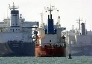 پول محموله بنزین ۵ نفتکش ارسالی به ونزوئلا چه شد؟