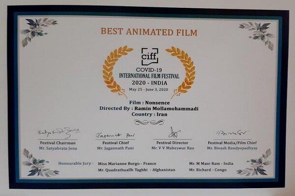 جشنواره بینالمللی فیلم هند ۲۰۲۰