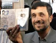 فوری |  احمدی نژاد برای ثبت نام به وزارت کشور رفت
