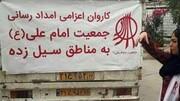 واکنش وزارت کشور به بازداشت ۳ نفر از اعضای جمعیت امام علی